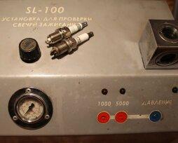 Как использовать установку для проверки свечей зажигания SL-100