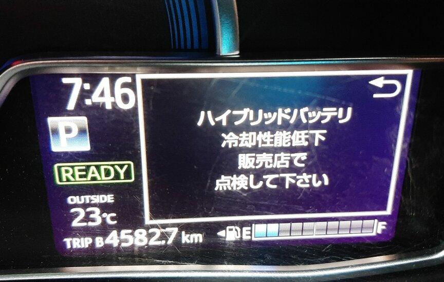 Тайота филдер (Corolla Fielder) гибрид 2010 год
