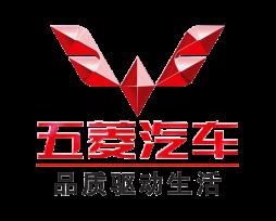 История автомобильного бренда Wuling