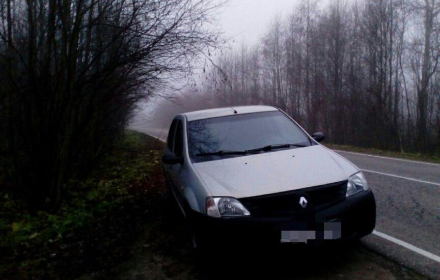 Отзыв о Renault Logan