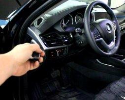 Авторская защита автомобиля от угона: понятие, преимущества, элементы охранного комплекса