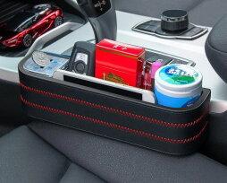 Подставка для мелочей в машину: разновидности, преимущества и как сделать своими руками