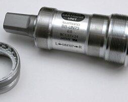 Рейтинг съемников каретки Shimano Hollowtech 2: ТОП-5 моделей по отзывам владельцев