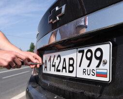 Замена номера на автомобиле без смены владельца