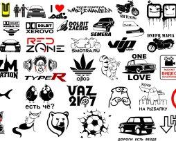 Создание наклеек на авто, как создать наклейку на авто онлайн бесплатно