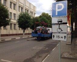 Эвакуация автомобилей инвалидов: законные и незаконные основания, порядок обжалования