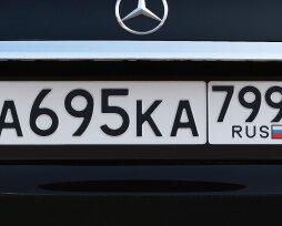 Расшифровка кодов в РФ, каких букв нет на госномерах автомобилей России