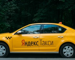 Как стать партнером в «Яндекс.Такси» на своей машине — условия и порядок действий