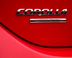 Что означают и как переводятся названия автомобилей «Тойота»
