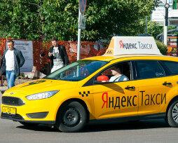 Можно ли устроиться в «Яндекс.Такси» на своей машине без стажа: требования к водителям такси, последствия их несоответствию