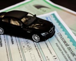 Вождение автомобиля без страховки, статья 12.37 КоАП РФ