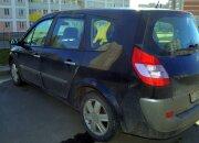 Renault Grand Scenic 2004 год(а) 112540 км пробега