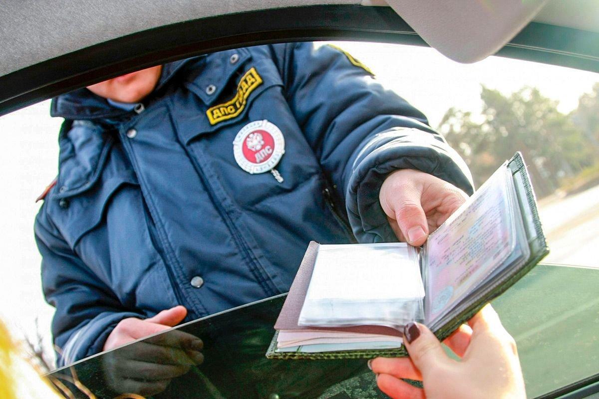 Предъявите документы