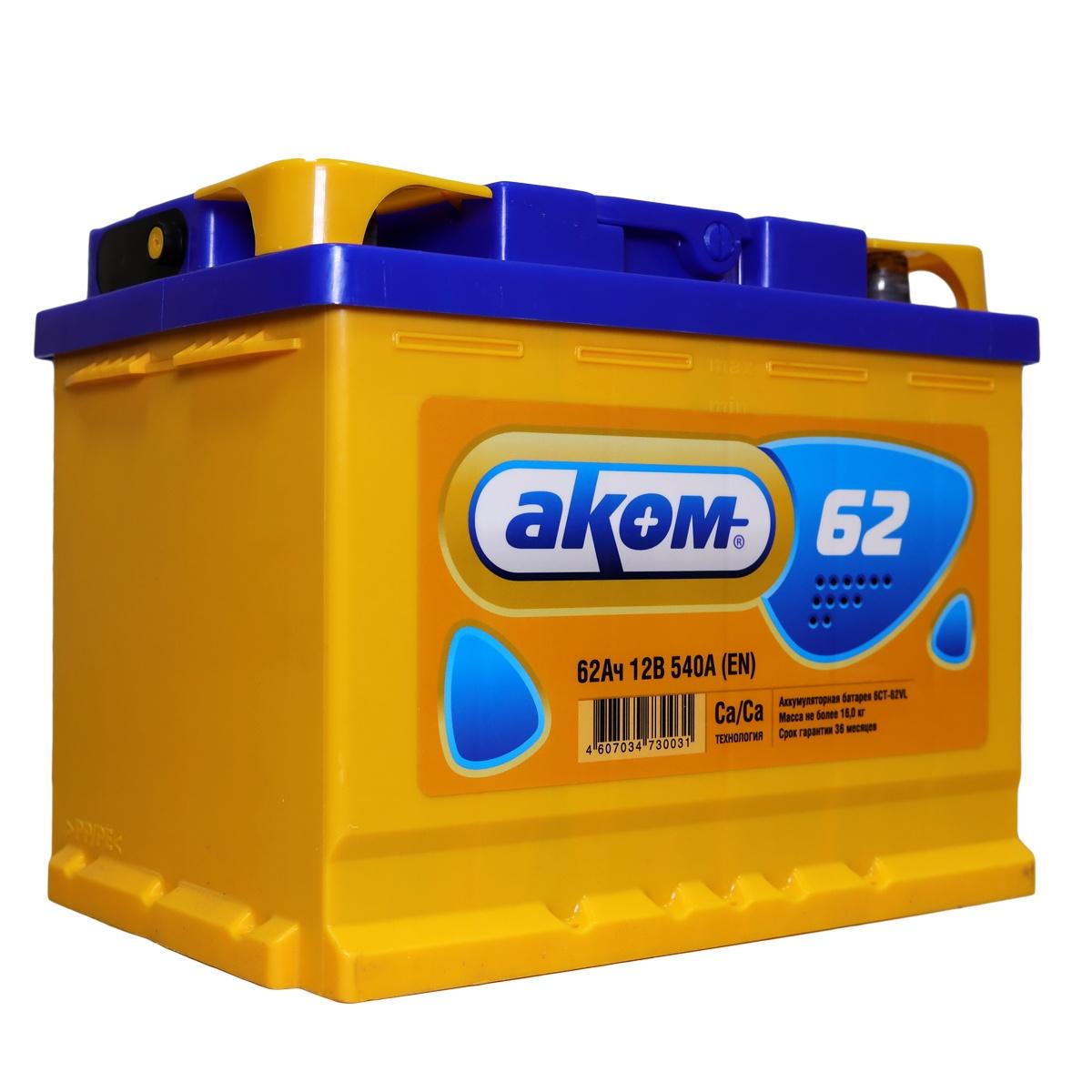 Аккумулятор в «Весте» марки АКОМ