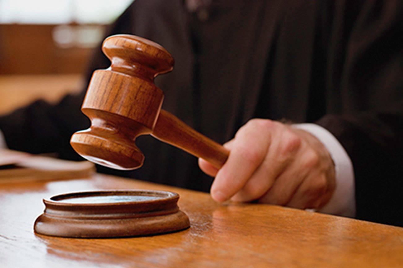 Решение суда о наказании