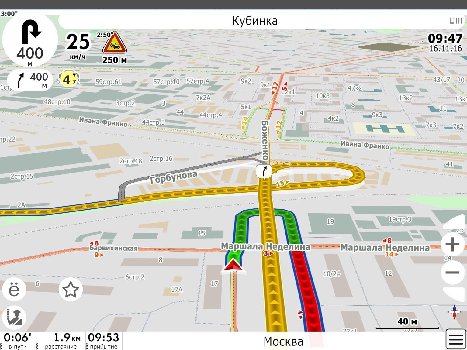 GPS навигатор СитиГИД