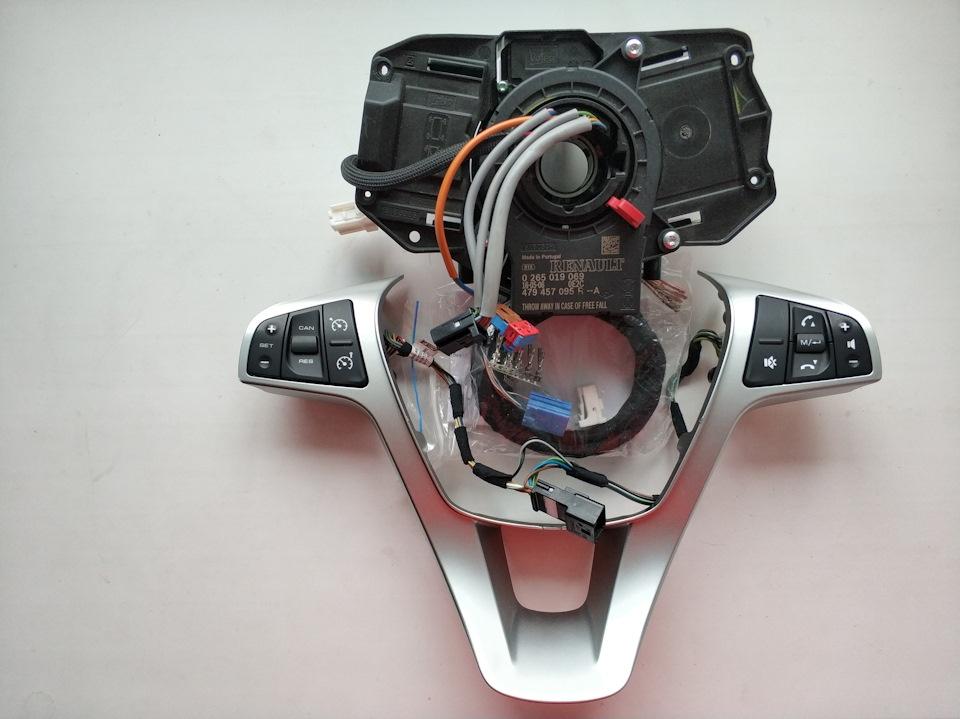 Комплект для установки мультируля