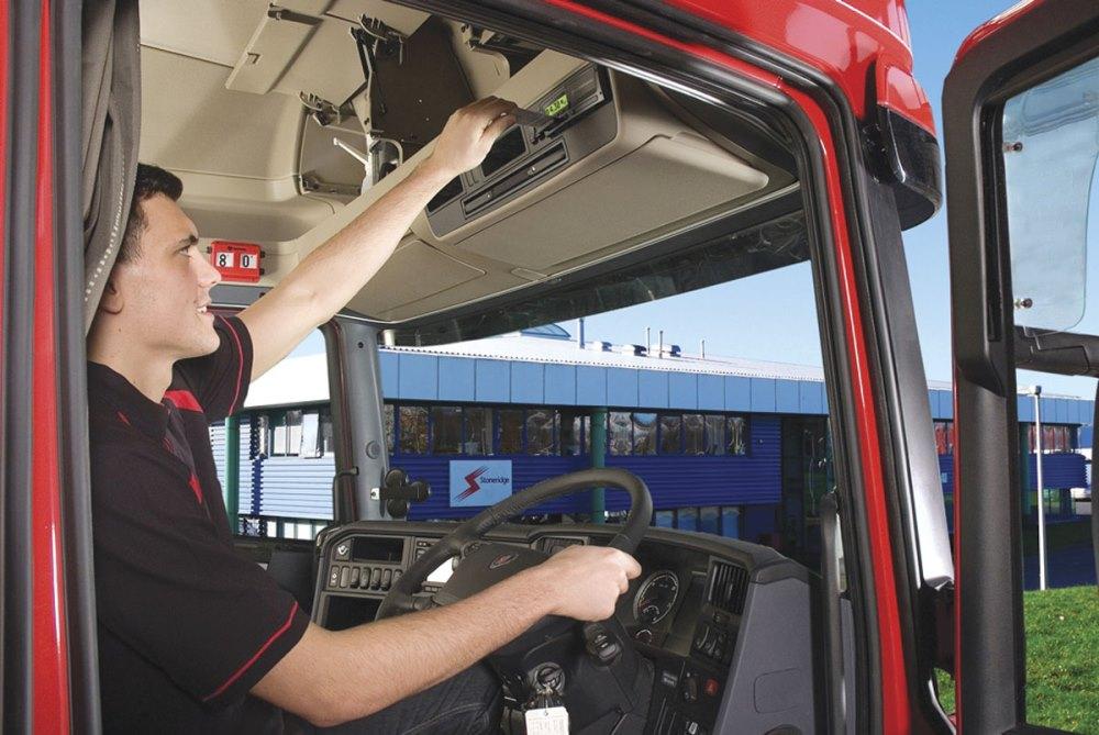 О нарушении режима труда и отдыха водителей