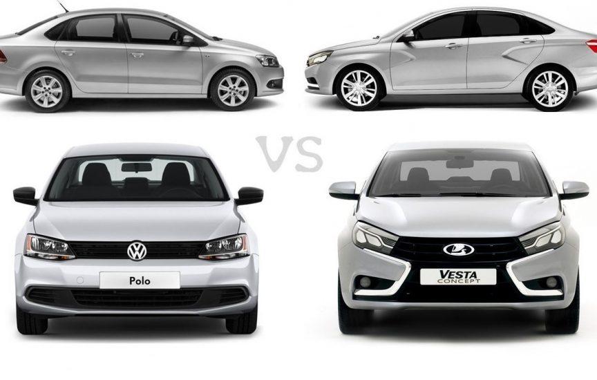 Lada Vesta vs Polo Sedan