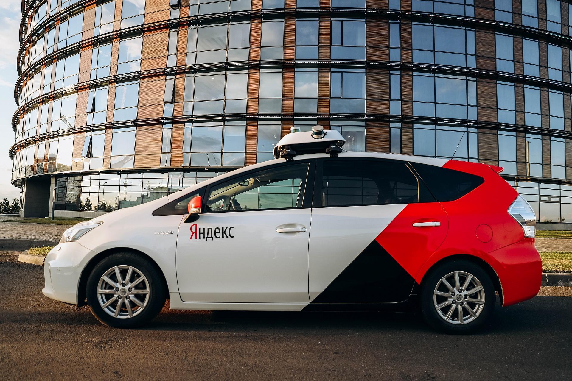 Машины с автопилотом для такси