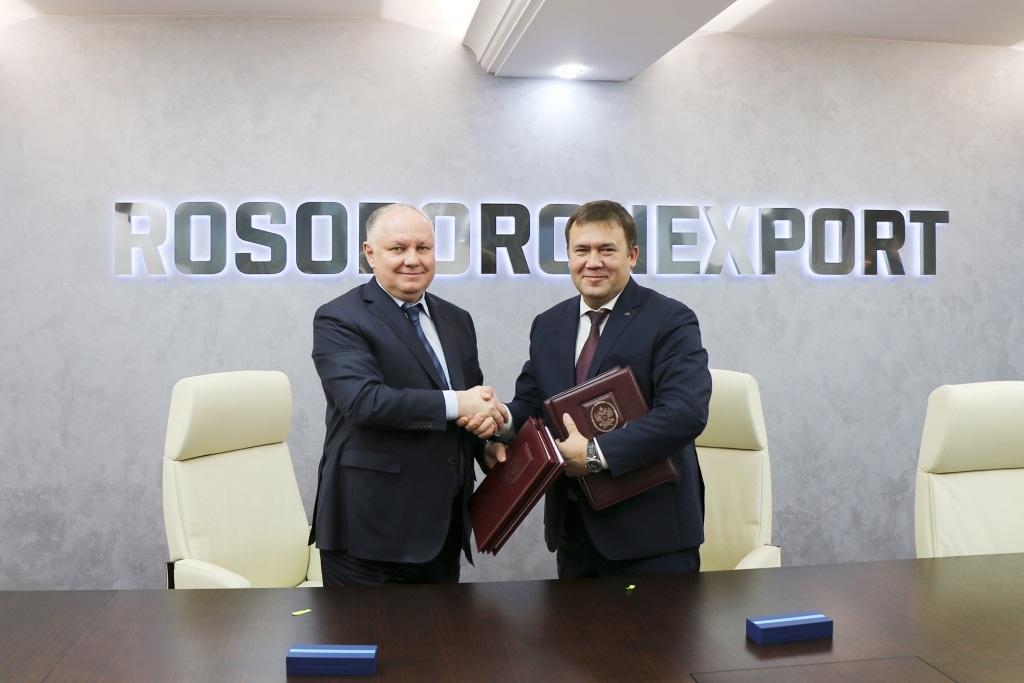 Переход под контроль «Рособоронэкспорта»