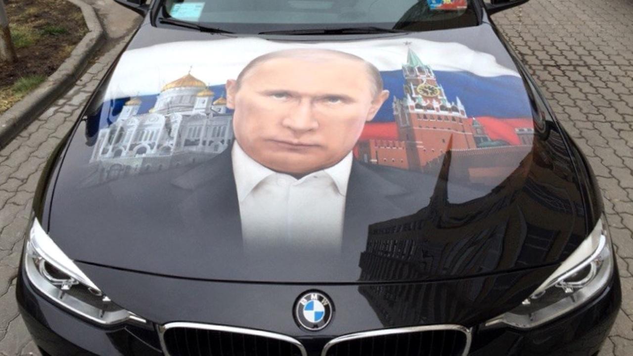 Наклейки на авто с Путиным