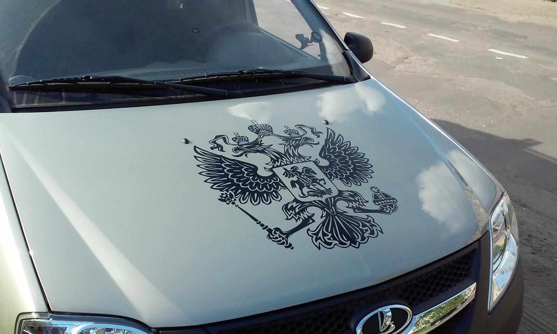 Наклейки на авто с символикой