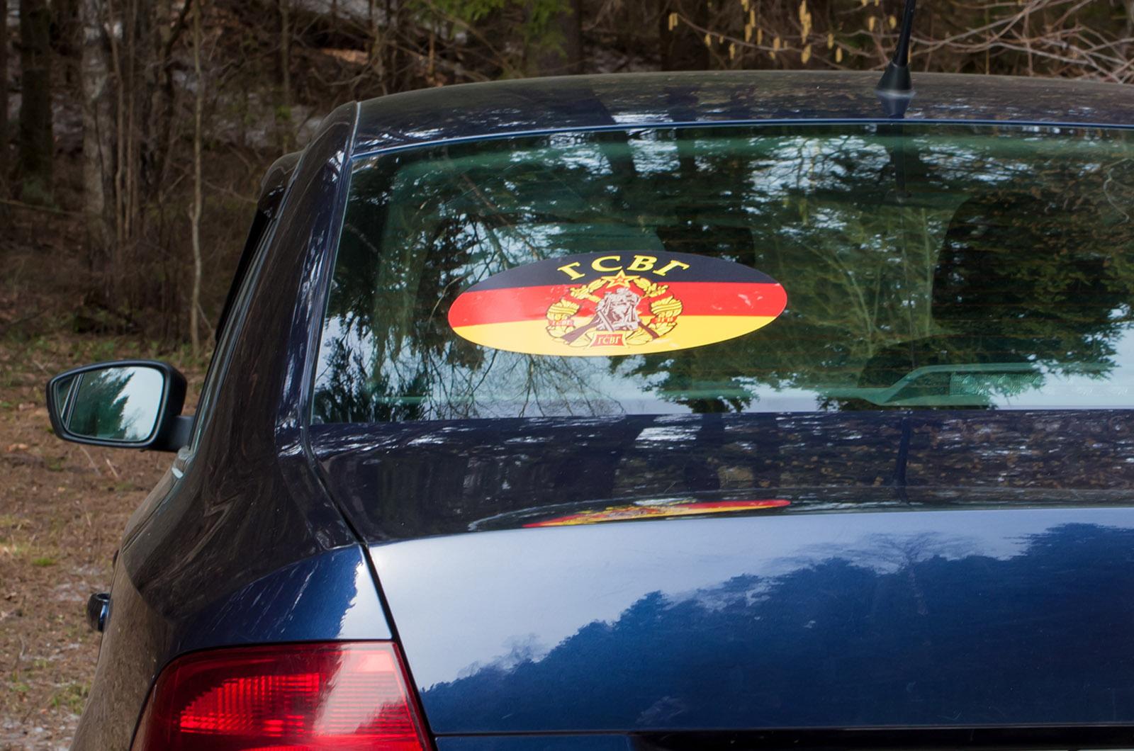 Наклейки с флагом на авто