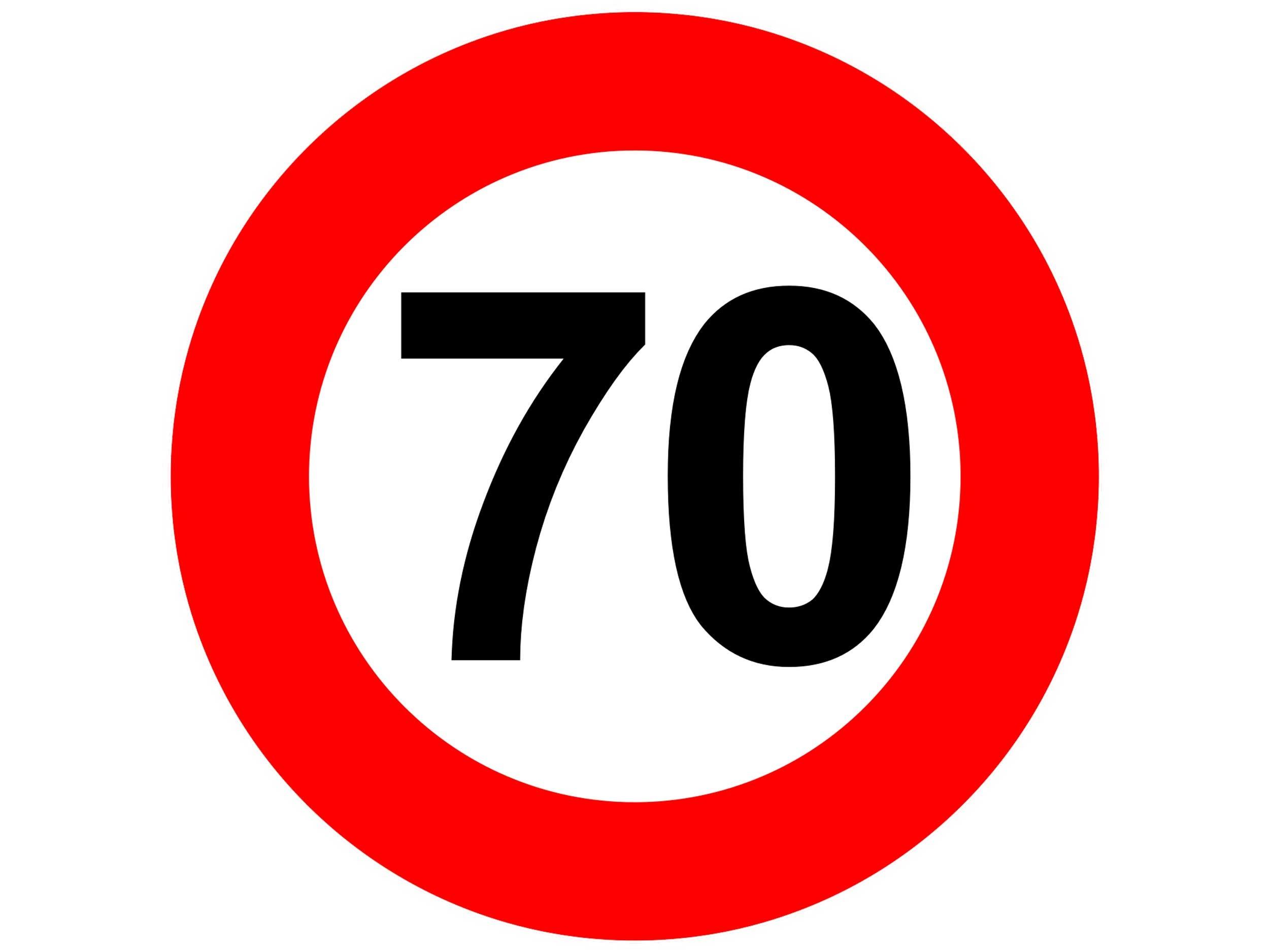 Наклейка «Скоростное ограничение транспорта»