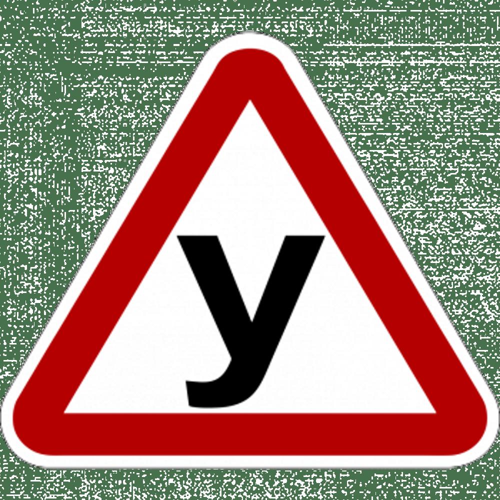 Наклейка «Ученик»