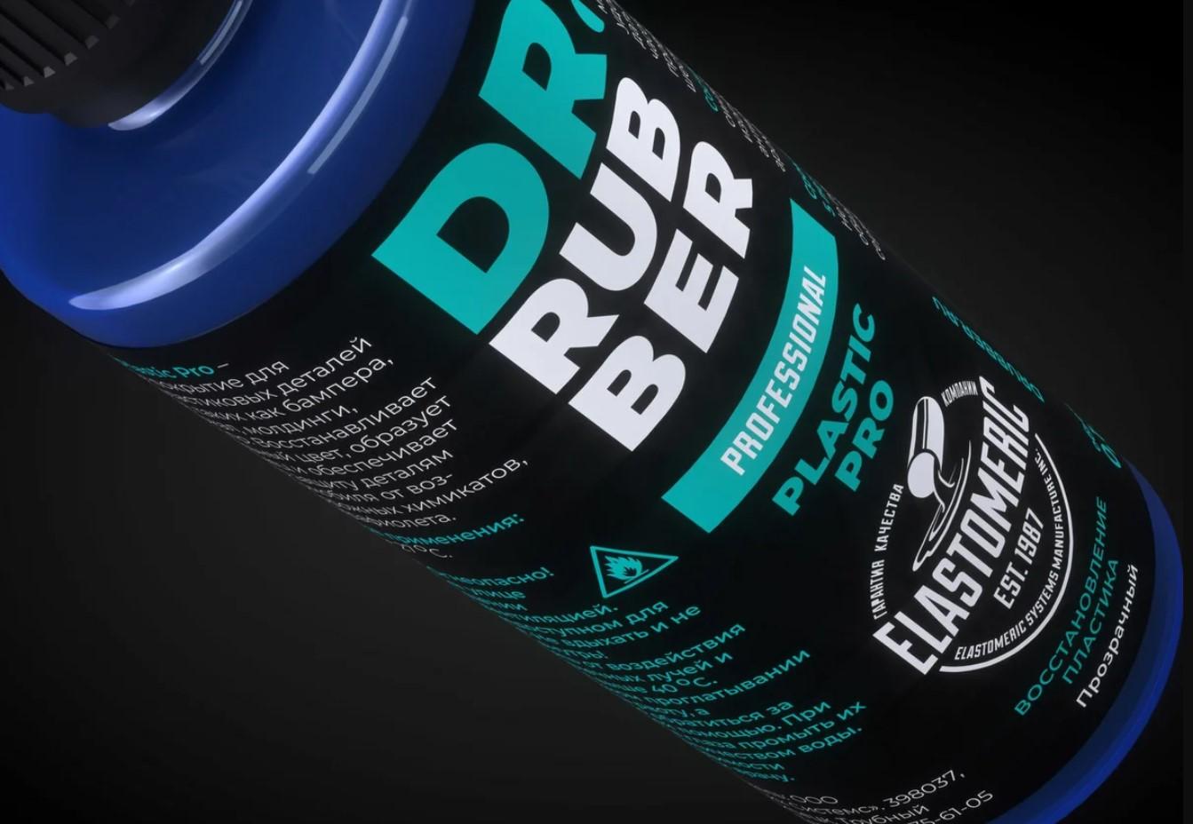 Чернитель бамперов и пластика Dr. Rubber Plastic Pro