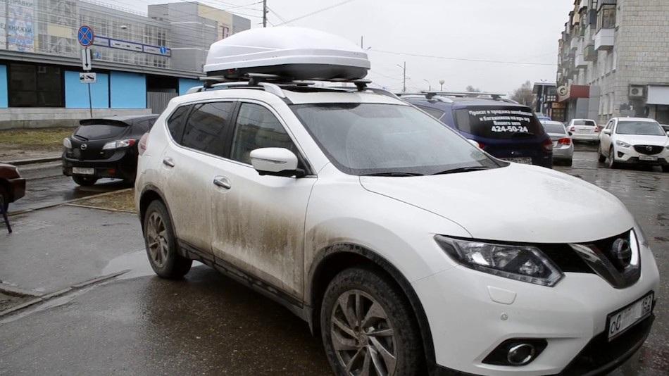 автобагажник для Nissan X-Trail T32