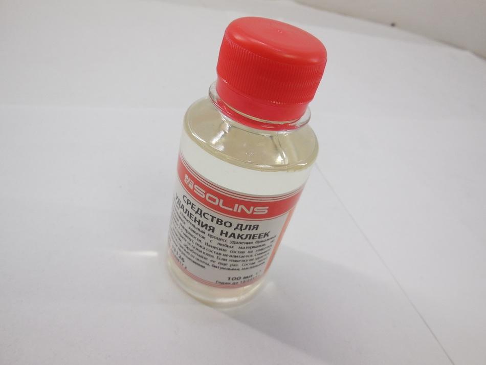 жидкость Solins для удаления наклеек