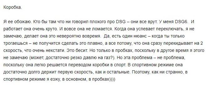 """Отзывы владельцев о """"Фольксваген Джетта"""""""