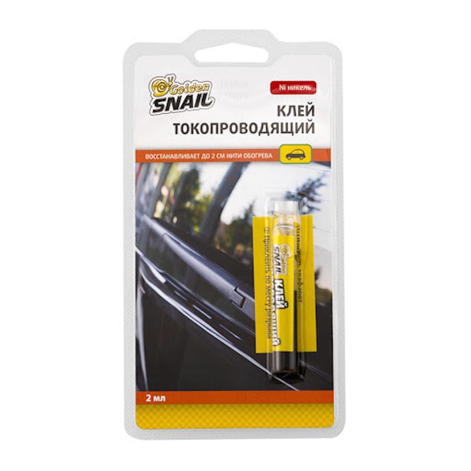 клей для ремонта автомобиля Golden Snail