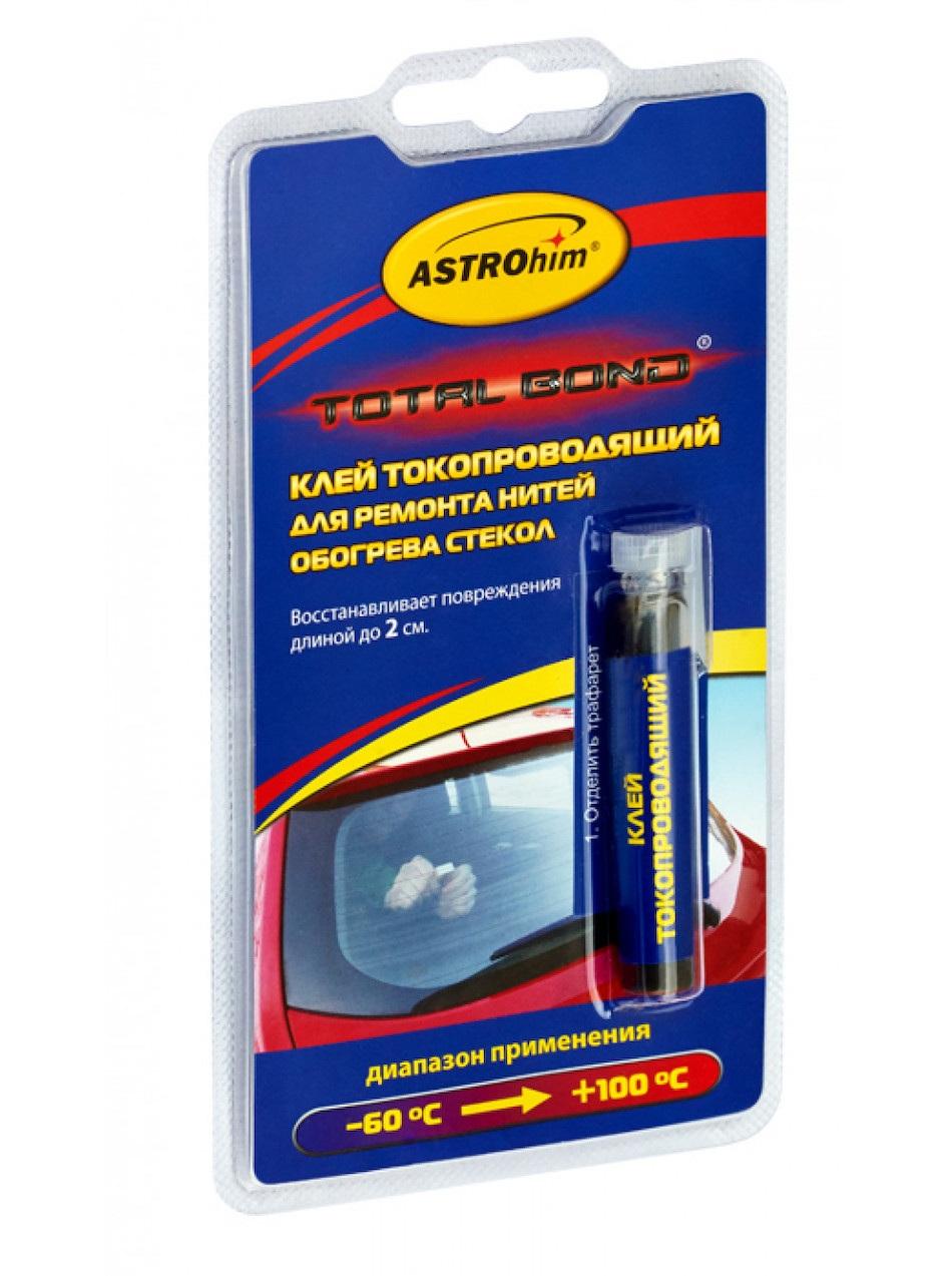 клей для ремонта автомобиля ASTROhim AC9101