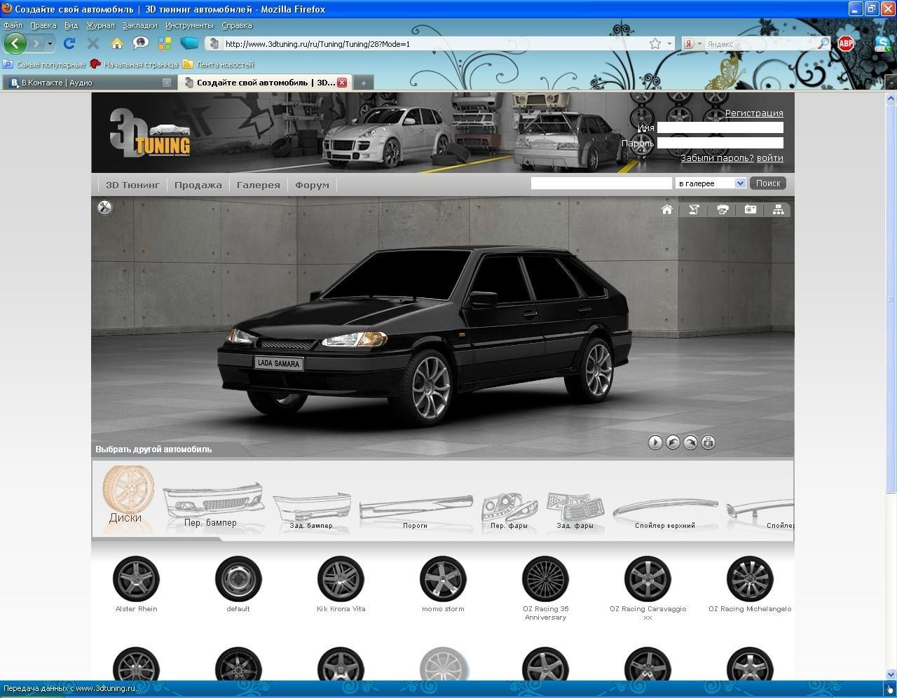 Автотюнинг авто с помощью онлайн-сервисов