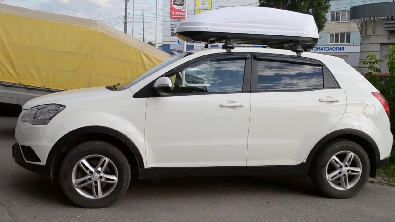 багажник на крышу ssangyong