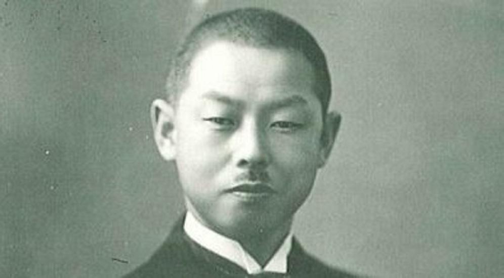 Ёсисукэ Аюкава