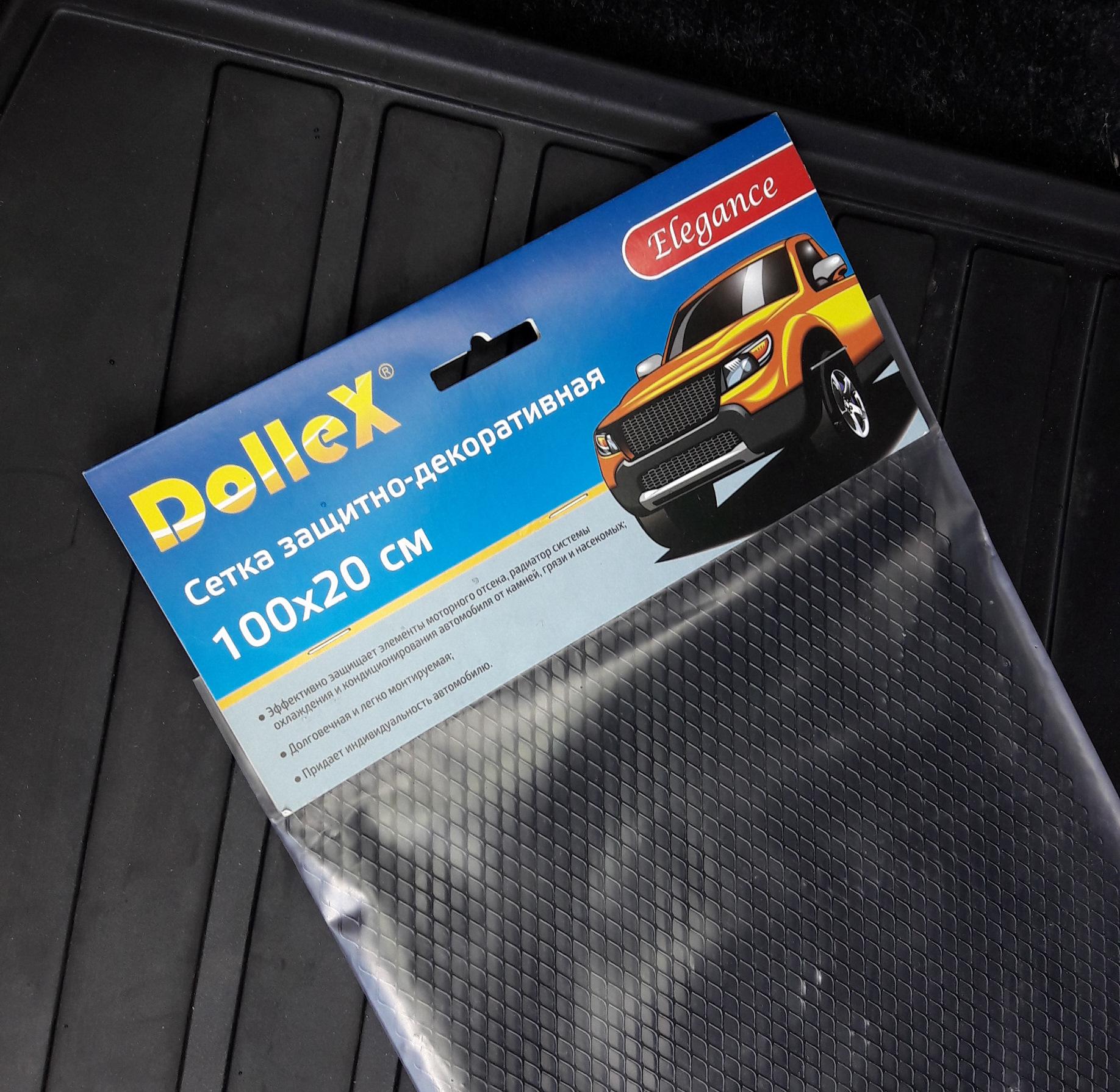 DOLLEX DKS-031