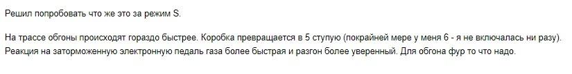 Отзыв владельцев о Volkswagen Jetta 2010 года