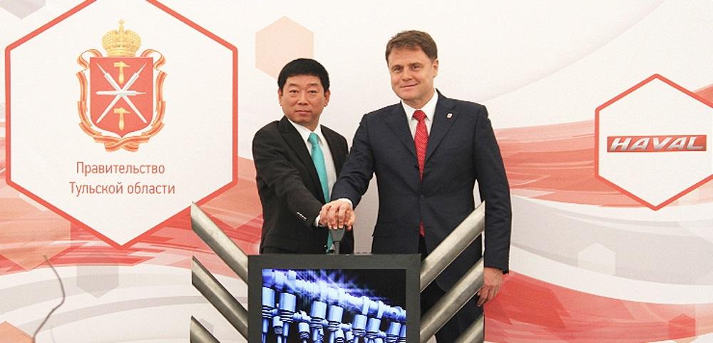 Подписание договора между Китаем и Россией о строительстве завода «Хавейл» в Тульской области