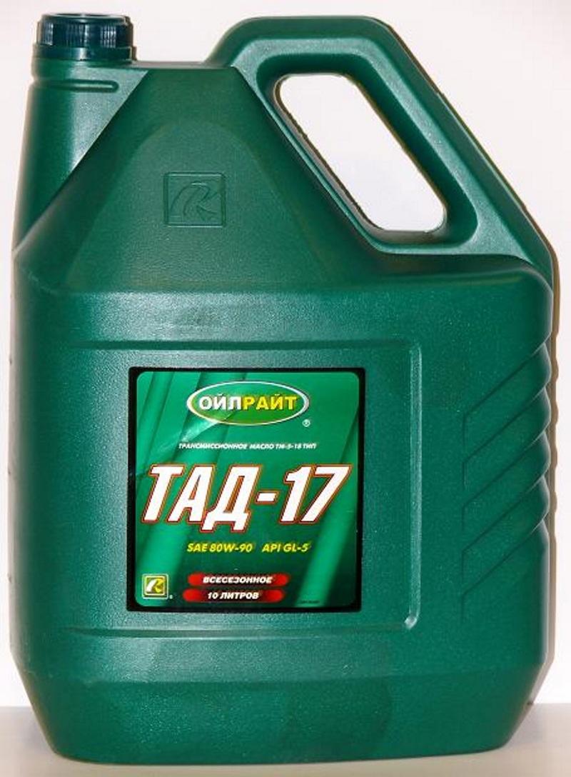 Трансмиссионное масло OilrightТАД-17