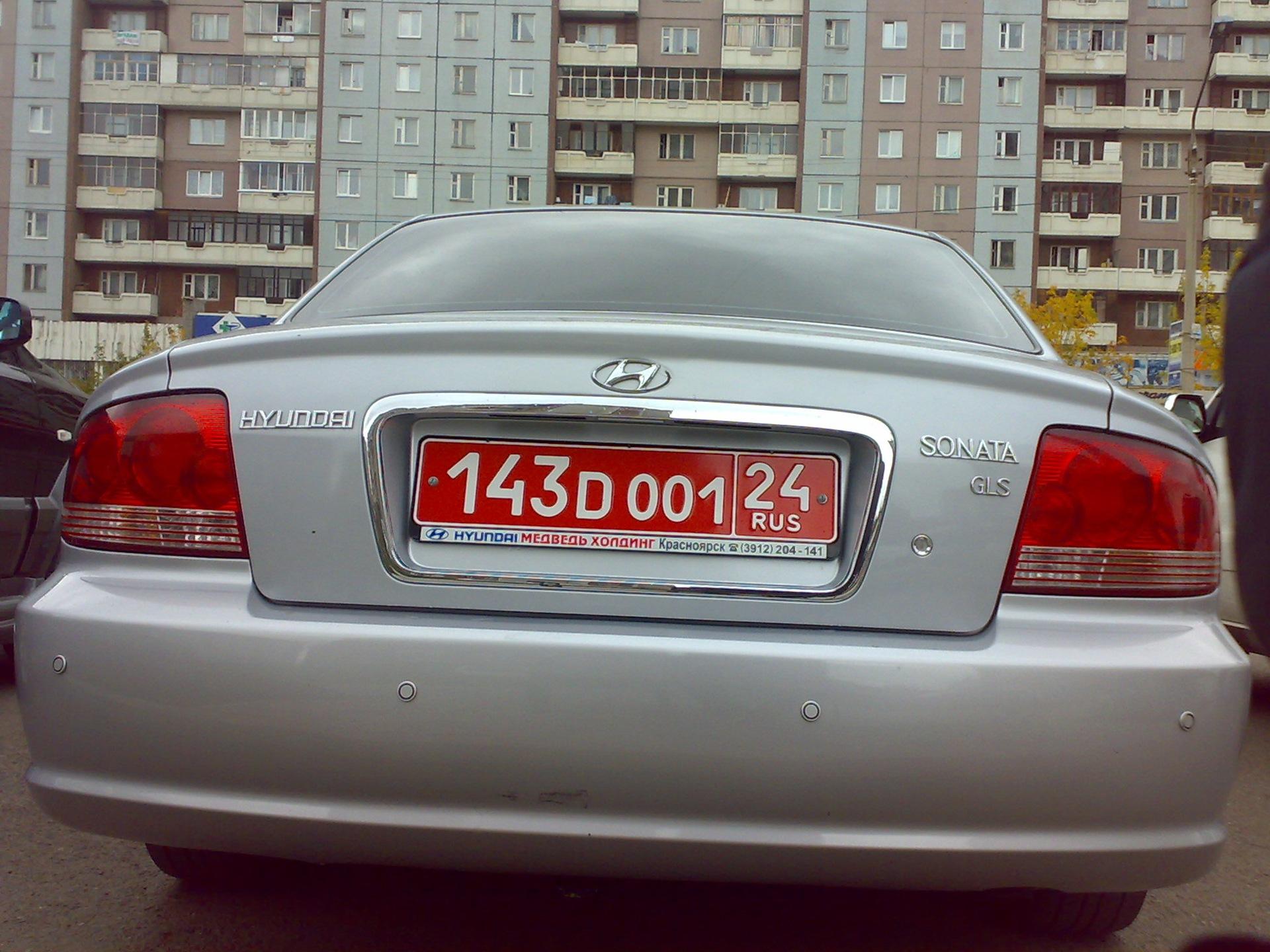 красные номера на машине