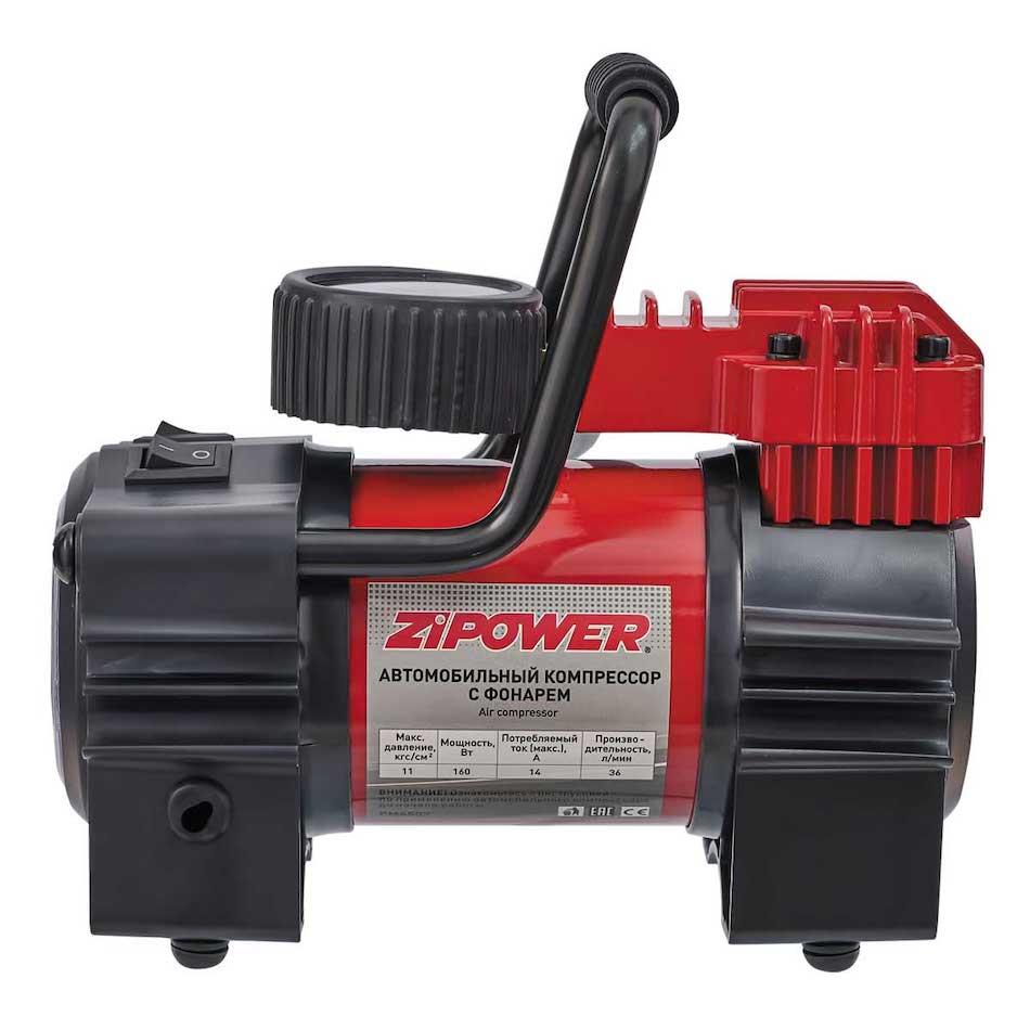 Автомобильный компрессор ZiPOWER PM6507