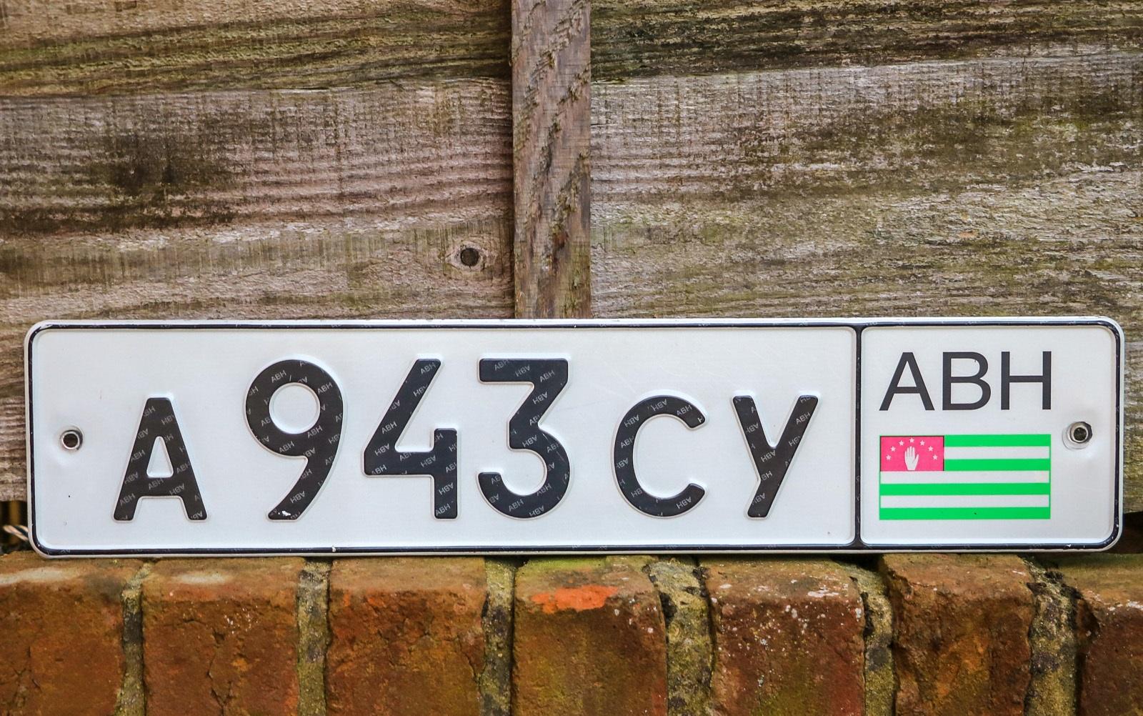 Абхазские номерные знаки