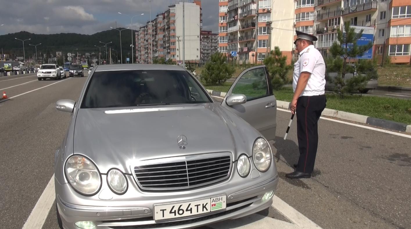 авто на абхазских номерах плюсы и минусы