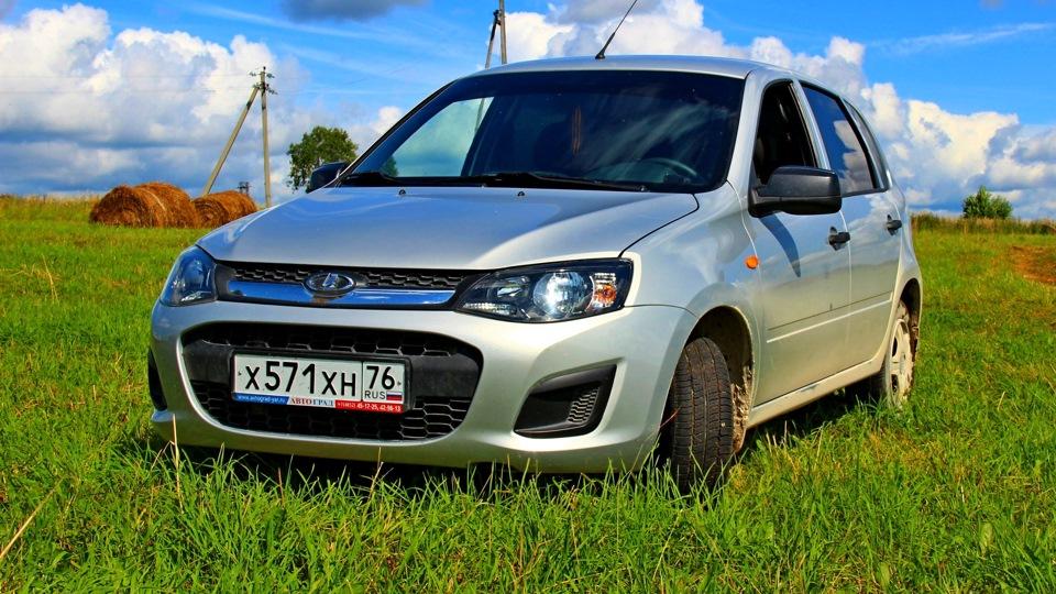 Автомобиль «Лада Калина 2» хэтчбек