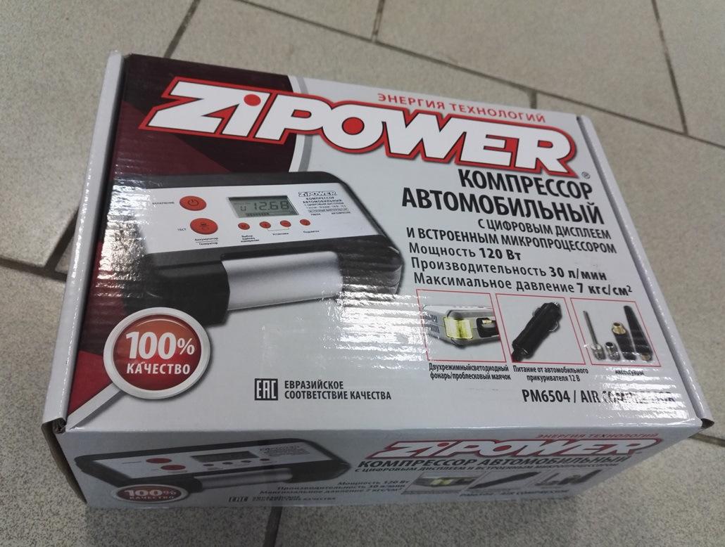 Автомобильный компрессор Zipower