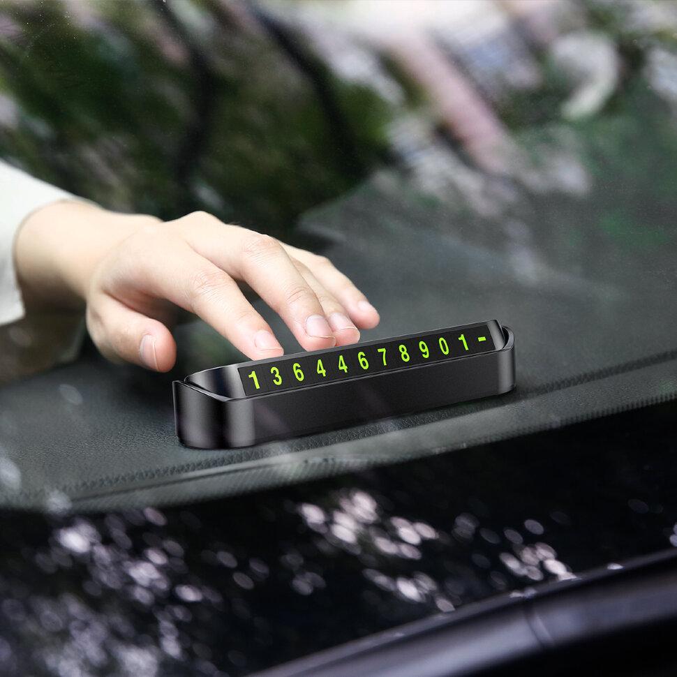 Автовизитка с поворотными цифрами